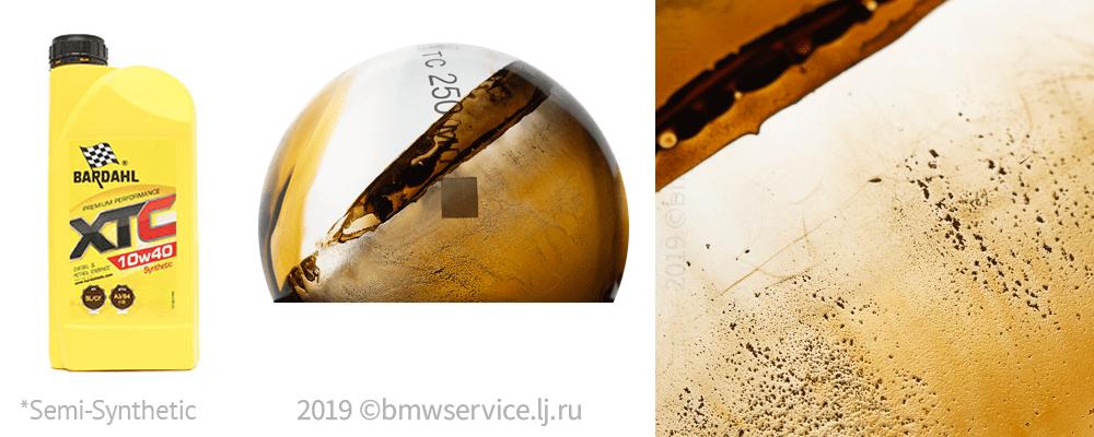 foto Stress Termico Olio Motore 400°C - 2