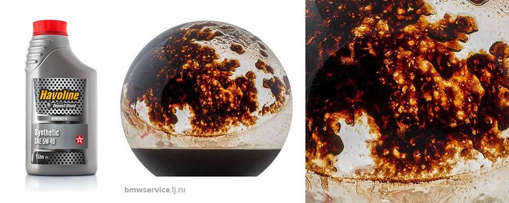 foto Stress Termico Olio Motore 400°C - 13