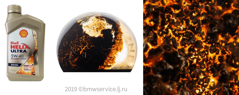 foto Stress Termico Olio Motore 400°C - 15