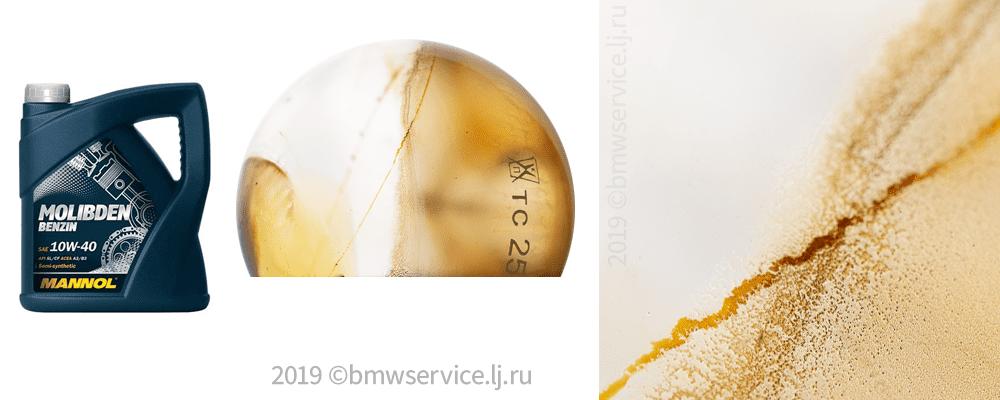 foto Stress Termico Olio Motore 400°C - 21