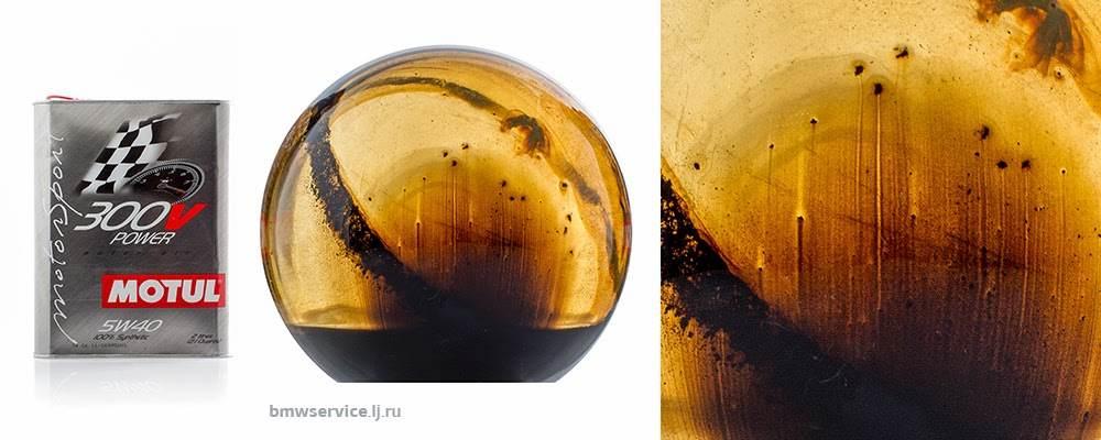 foto Stress Termico Olio Motore 400°C - 28