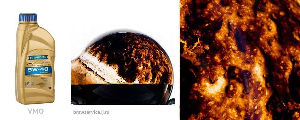 foto Stress Termico Olio Motore 400°C - 33