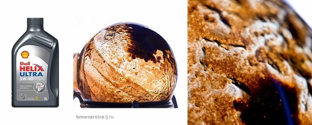 foto Stress Termico Olio Motore 400°C - 35