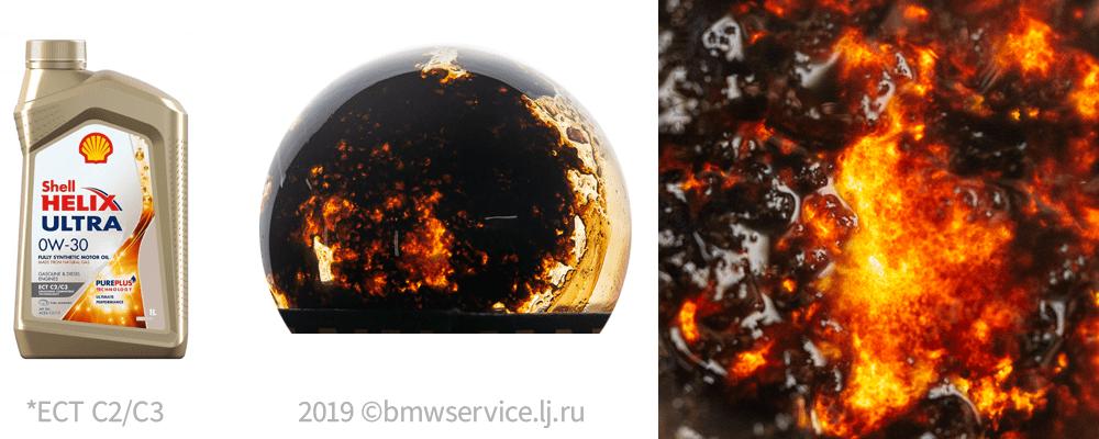 foto Stress Termico Olio Motore 400°C - 36