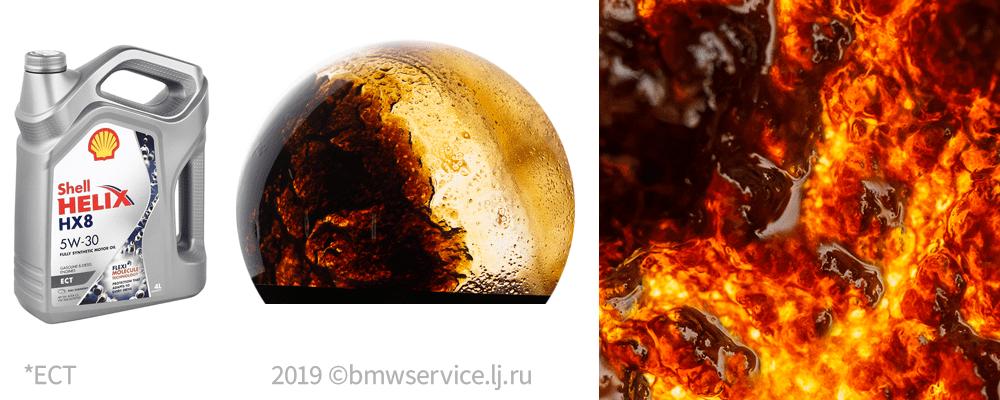 foto Stress Termico Olio Motore 400°C - 37